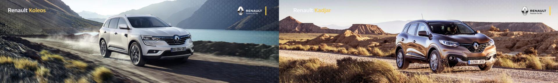 Renault-Keynote-20171028.013